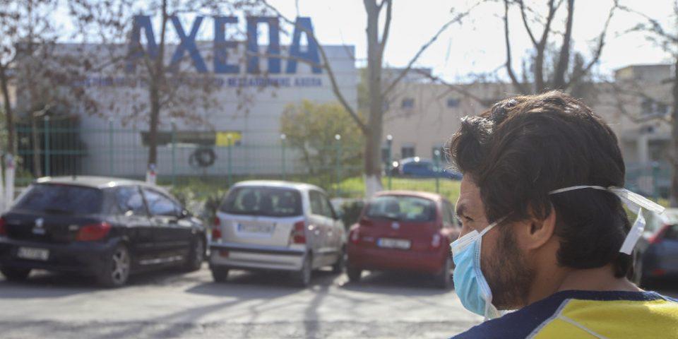 Κορωνοϊός: Δύο ακόμα θάνατοι στην Ελλάδα - Στους 242 συνολικά οι νεκροί