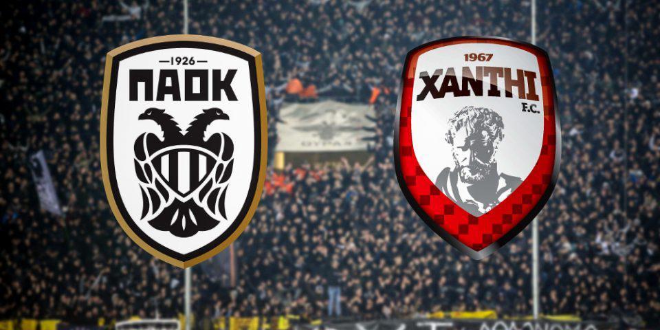 Super League 1: Οριστική η αφαίρεση βαθμών για ΠΑΟΚ και Ξάνθη