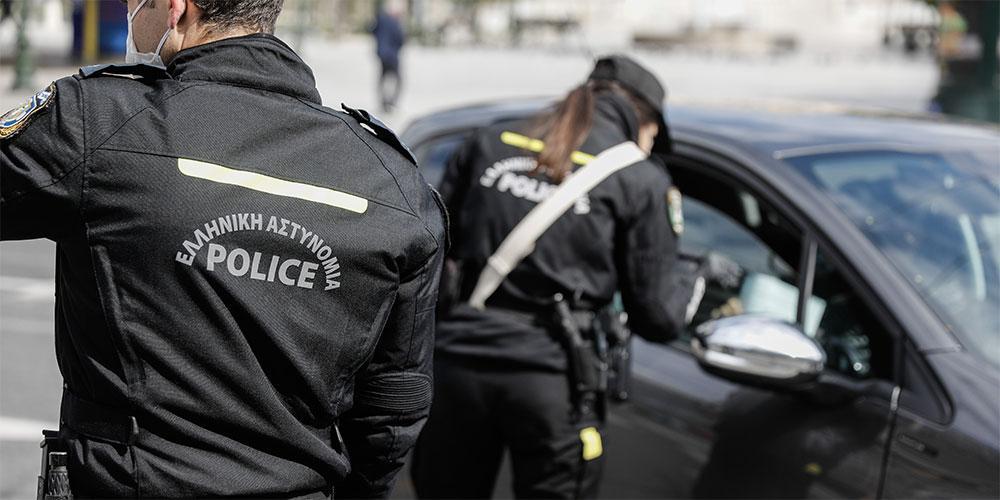 Κορωνοϊός: Πάνω από 1.800 πρόστιμα για άσκοπες μετακινήσεις και 11 συλλήψεις για ανοιχτά καταστήματα