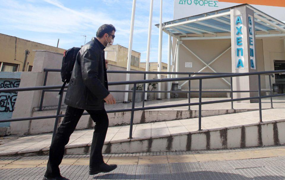 Κορωνοϊός: Τέταρτος νεκρός στην Ελλάδα - Νοσηλευόταν στο ΑΧΕΠΑ