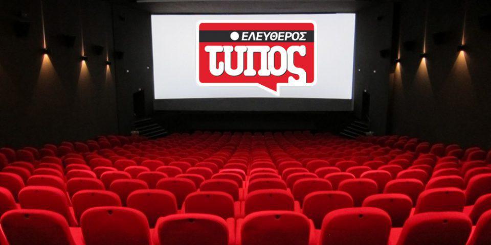 Οδηγός κινηματογράφου από τον «Ε.Τ.»: «Oι μητέρες μας» από τη λατινική Αμερική ξεχωρίζουν