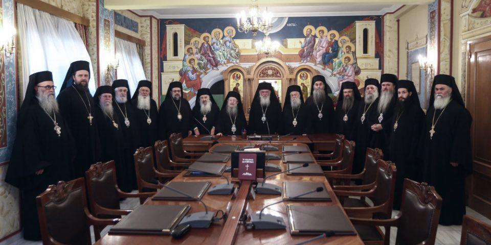 Ιερά Σύνοδος σε πιστούς: Οι αποφάσεις που πήραμε ήταν αποτέλεσμα εκτενούς προσευχής και αιματηρής αγωνίας