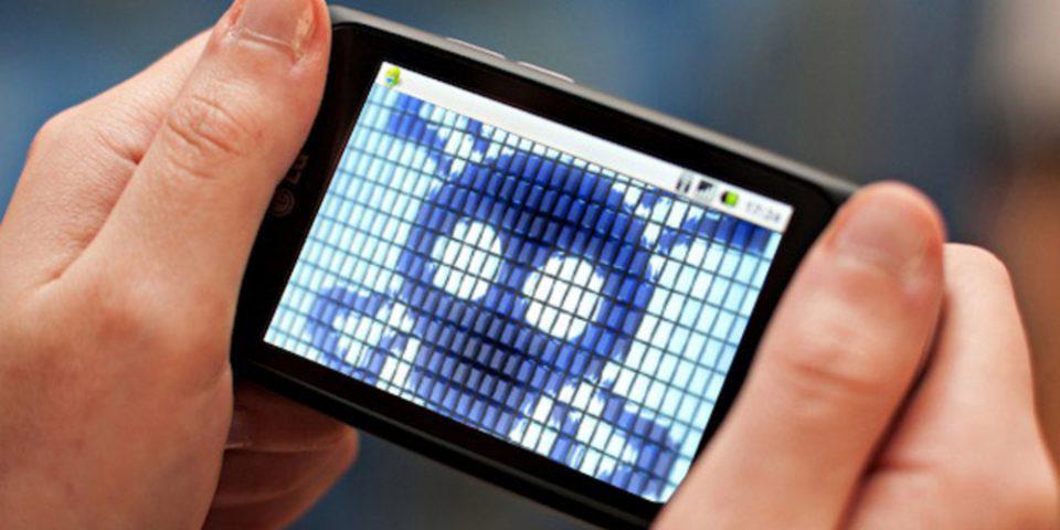 Προσοχή: Διαδικτυακή απάτη με ανύπαρκτα κινητά και τάμπλετ
