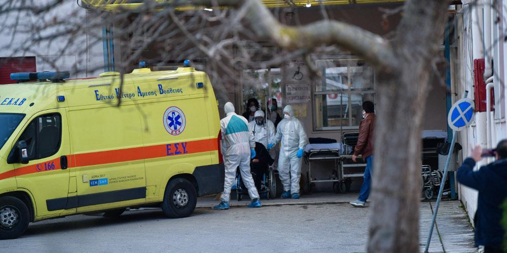 Κορωνοϊός: Στα 66 τα κρούσματα στην Ελλάδα - 21 νέα περιστατικά