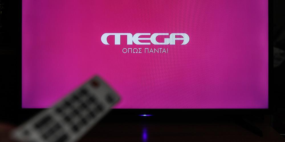Εξελίξεις στο τηλεοπτικό σκηνικό: Ποιος φεύγει από το Mega