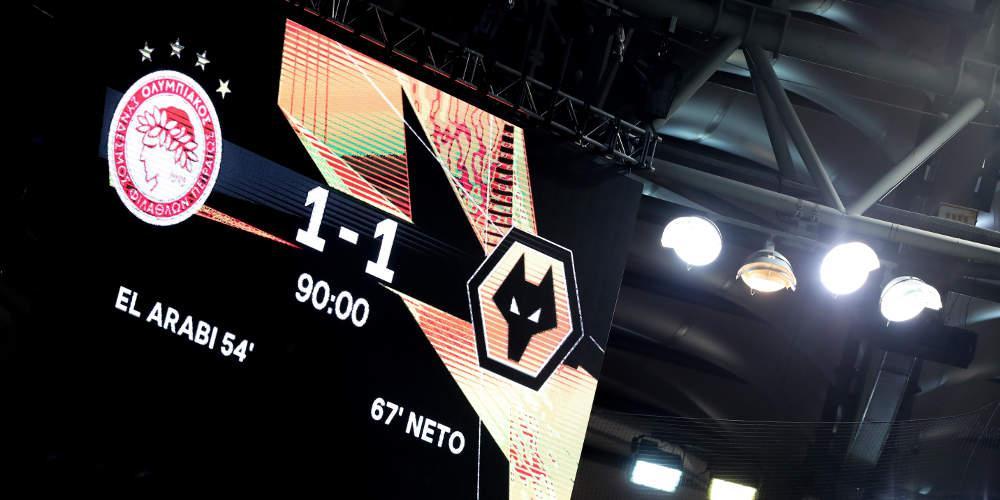 Στην Αγγλία το Γουλβς-Ολυμπιακός – Το πλάνο για Final 8 σε Champions και Europa League