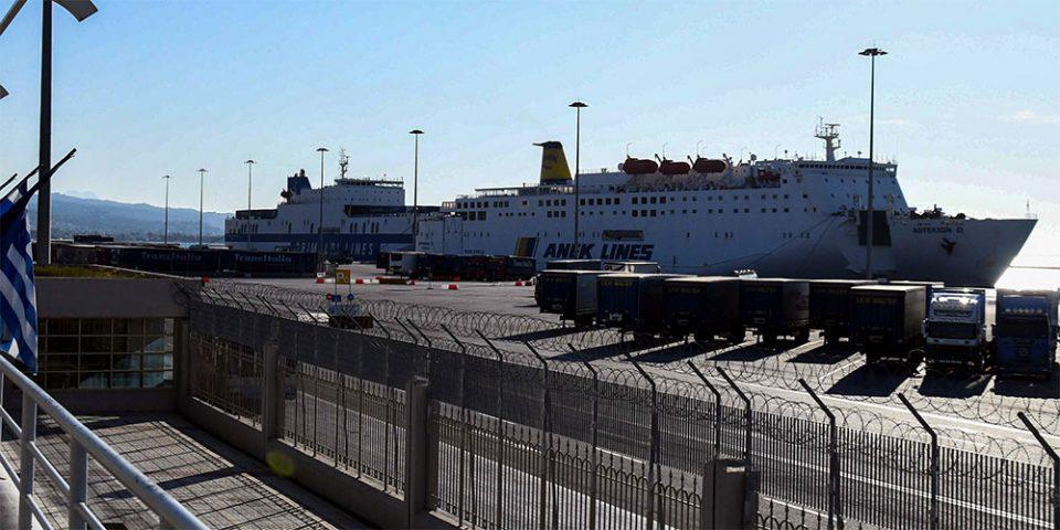 Κορωνοϊός - Πάτρα: Επιστρέφουν με πλοίο Έλληνες από την Ιταλία - Το σχέδιο για τη μεταφορά τους