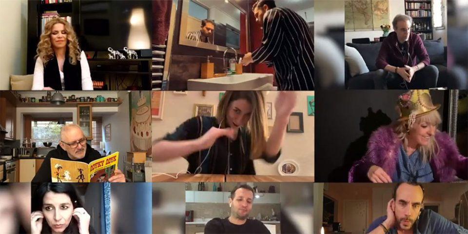 «Θα Κάτσω Σπίτι 2020»: Το τραγούδι για τον κορωνοϊό
