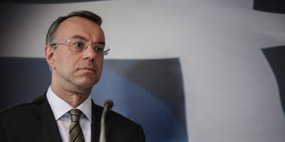 Σταϊκούρας: Ως την άλλη Παρασκευή οι ανακοινώσεις για το πλαίσιο προστασίας της α' κατοικίας