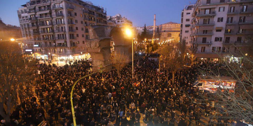 Συλλαλητήριο των οπαδών του ΠΑΟΚ στο κέντρο της Θεσσαλονίκης