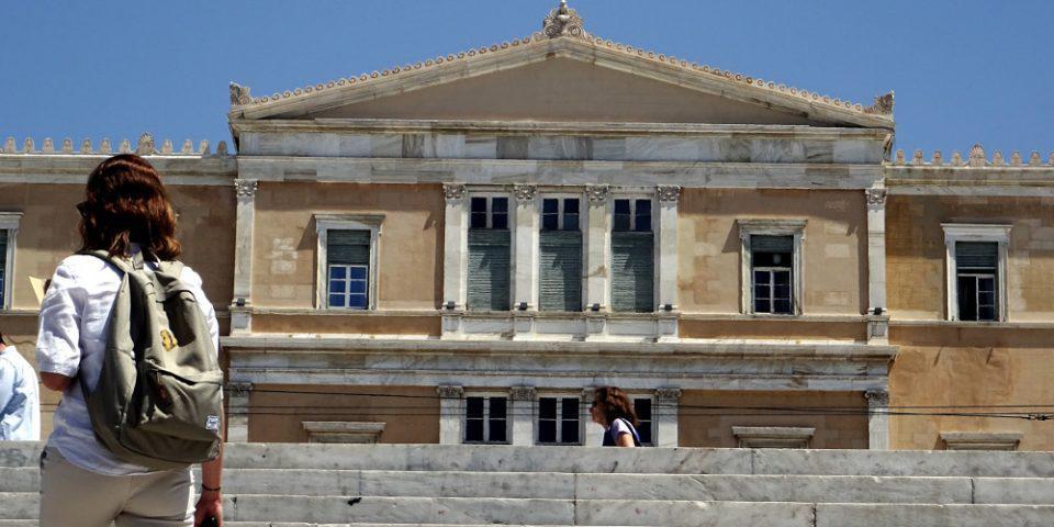 Γραφείο Προϋπολογισμού της Βουλής: Εως 9,4% η ύφεση, σήμα κινδύνου για έκρηξη ανεργίας