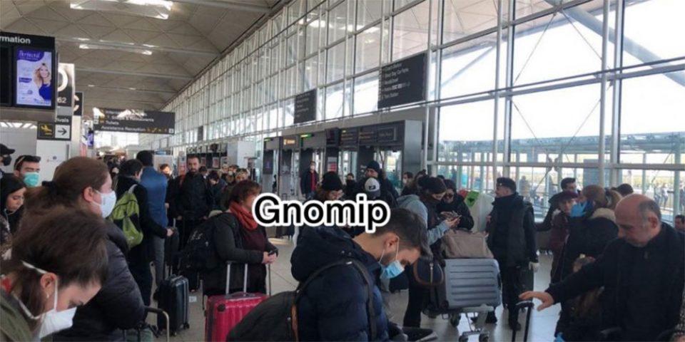 Εγκλωβισμένοι σε αεροδρόμιο της Βρετανίας 200 Έλληνες [βίντεο]