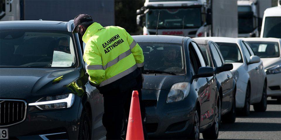 Κορωνοϊός - Μέτρα περιορισμού: Αύξηση 18% στην κυκλοφορία των οχημάτων στην Αττική – Τι δείχνουν τα στοιχεία