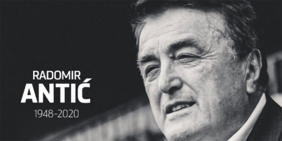 Πέθανε ο Σέρβος προπονητής Ράντομιρ Άντιτς