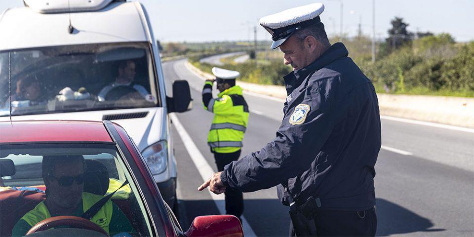 Πρωτομαγιά όπως… Πάσχα: Μπλόκα και περιπολίες - Επί ποδός 3.000 αστυνομικοί