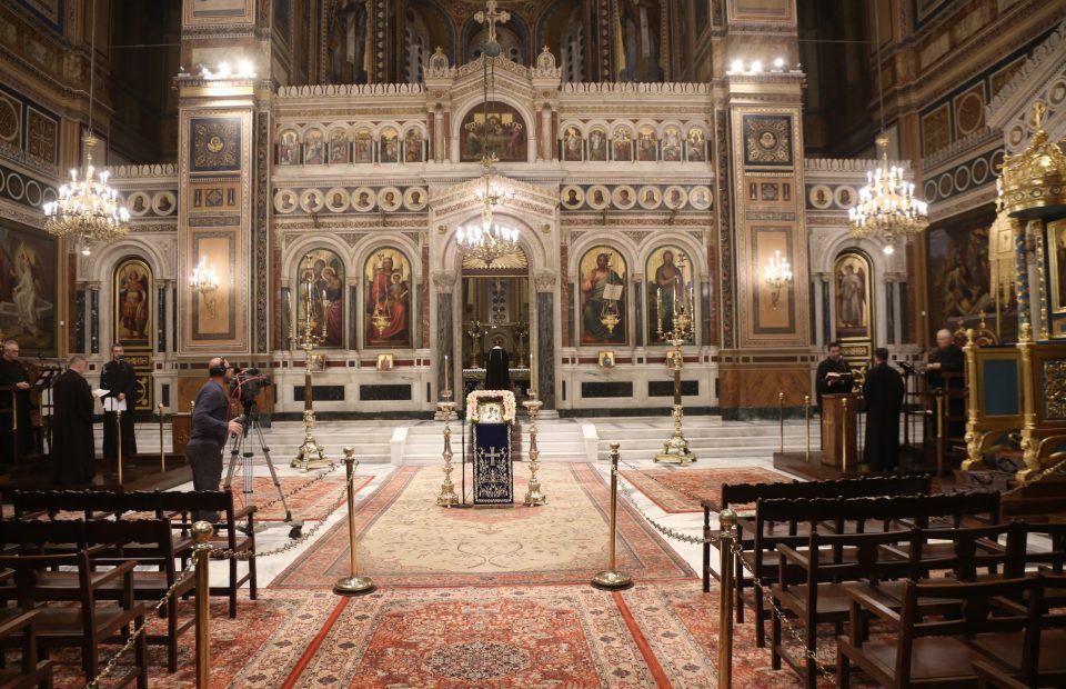 Στο ΣτΕ κατόπιν εορτής η Εκκλησία της Ελλάδος και 81 Μητροπόλεις για τα Θεοφάνεια