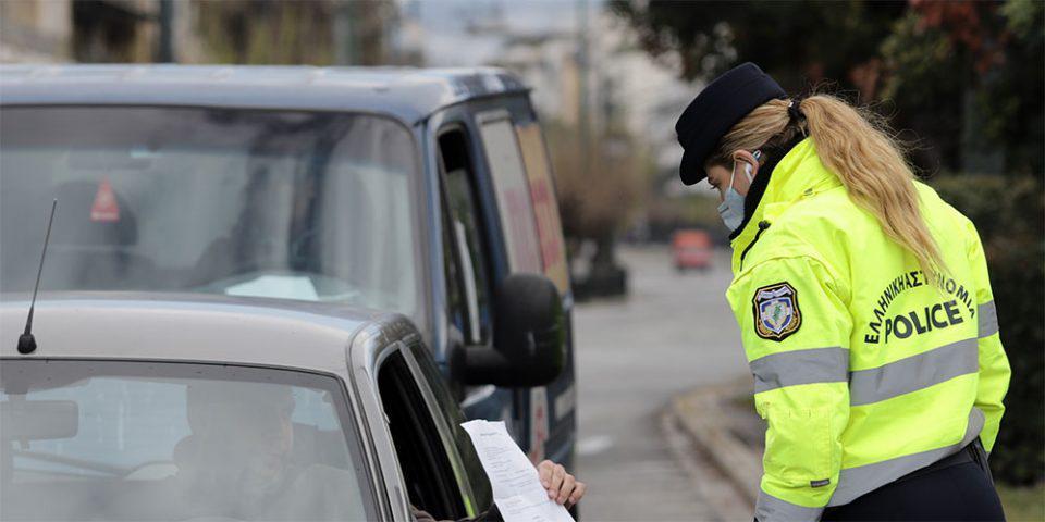 Μαυροειδάκος: Αλλάζουν μέσω taxisnet μόνιμη κατοικία - Η πατέντα που σκαρφίζονται ορισμένοι για να κάνουν Πάσχα στο χωριό