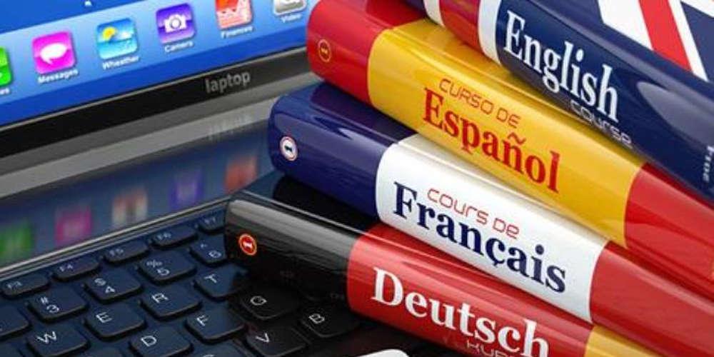 Καραντίνα και ξένες γλώσσες: Δείτε πώς θα κάνετε δωρεάν μαθήματα στο  διαδίκτυο