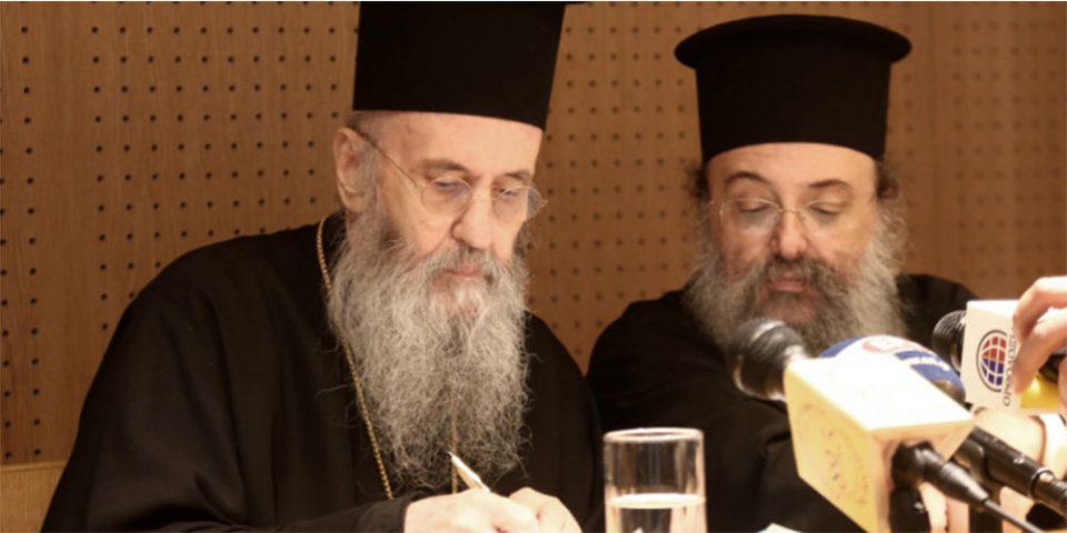 «Περιμένω την επάνοδο όχι μόνο στην κανονικότητα αλλά και στην εκκλησιαστικότητα», τόνισε ο Μητροπολίτης Ναυπάκτου Ιερόθεος
