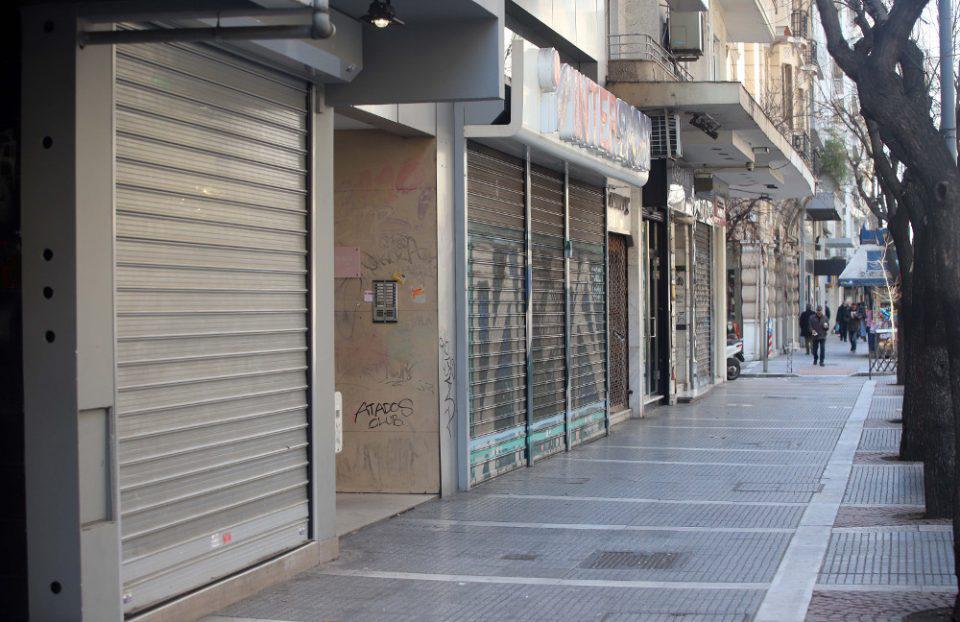 Αποζημιώσεις ενοικίου: Πίστωση 15,3 εκατ. ευρώ σε 137.049 ιδιοκτήτες για τα μειωμένα μισθώματα Νοεμβρίου