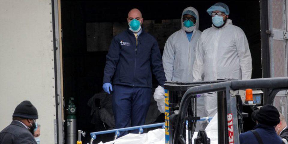 ΗΠΑ: Νέο ρεκόρ - Ξεπέρασαν τις 60.000 τα κρούσματα κορωνοϊού σε 24 ώρες