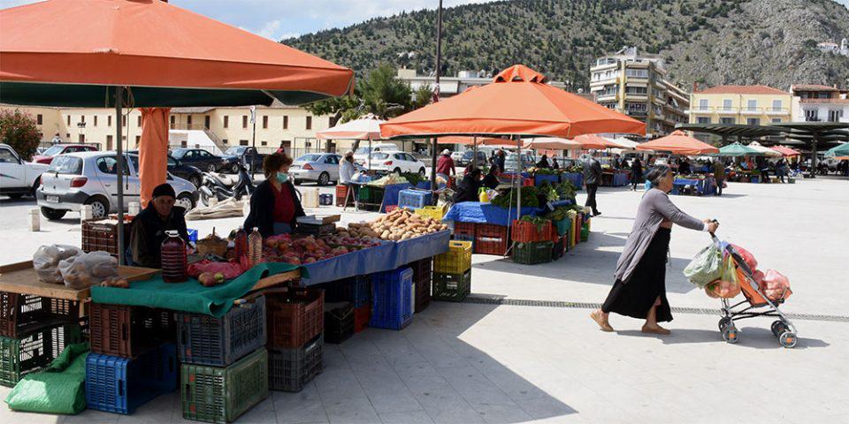 Ενισχύσεις από 500 έως 1.500 ευρώ στους παραγωγούς λαϊκών αγορών