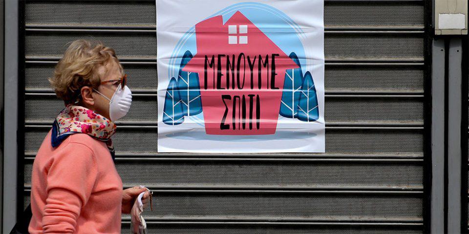 Αποθέωση από τους New York Times: «Ευχάριστη έκπληξη» η Ελλάδα – Τα κατάφερε κόντρα στις πιθανότητες