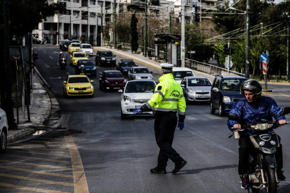 Απαγόρευση μετακίνησης στο κέντρο της Αθήνας – Ποιοι δρόμοι κλείνουν