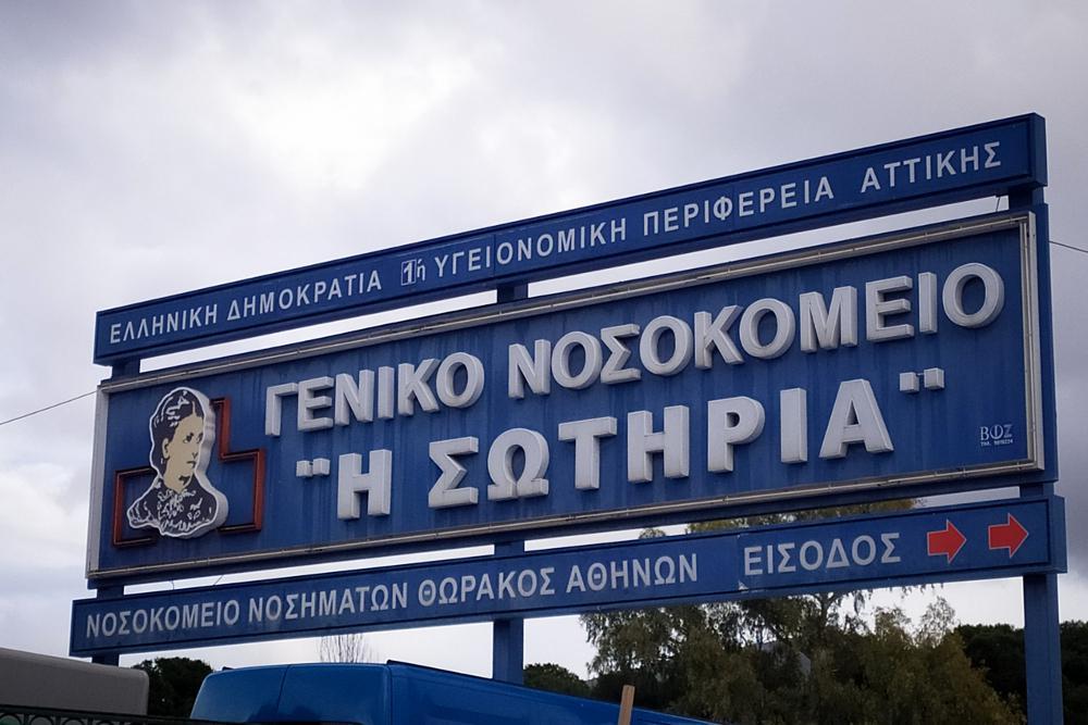 Κορωνοϊός: Στους 181 οι νεκροί στην Ελλάδα - Πέθανε άνδρας στο «Σωτηρία»