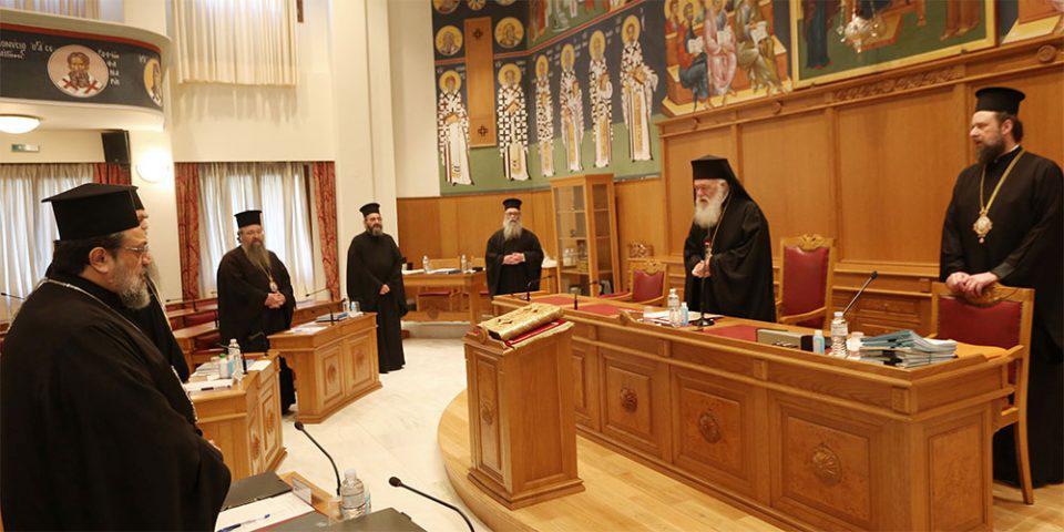Ιερά Σύνοδος: Δεχόμαστε την απόφαση της κυβέρνησης - Αναλυτικά οι αποφάσεις