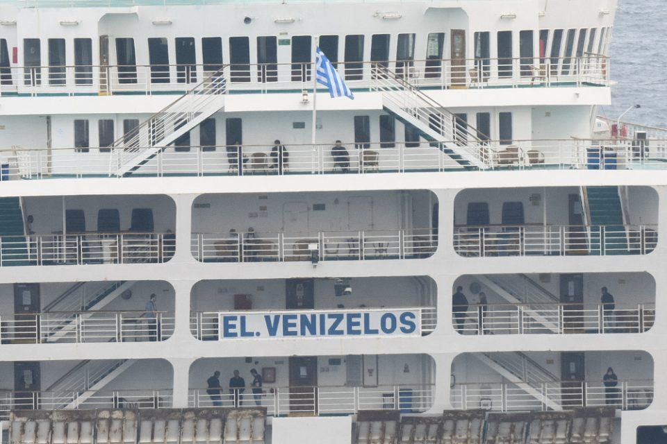 Κορωνοϊός: Υγειονομική «βόμβα» το πλοίο «Ελευθέριος Βενιζέλος» - Στα 119 τα κρούσματα