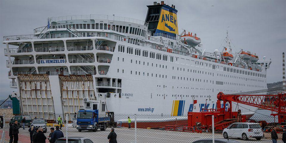 «Ελευθέριος Βενιζέλος»: «Καμπάνα» 10.000 ευρώ σε Τούρκους ναυτικούς που το έσκασαν από την καραντίνα