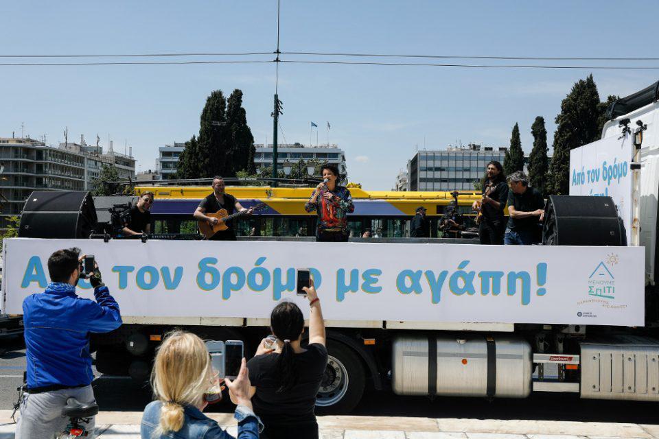 Η Άλκηστις Πρωτοψάλτη κάνει συναυλία στους δρόμους της Αθήνας
