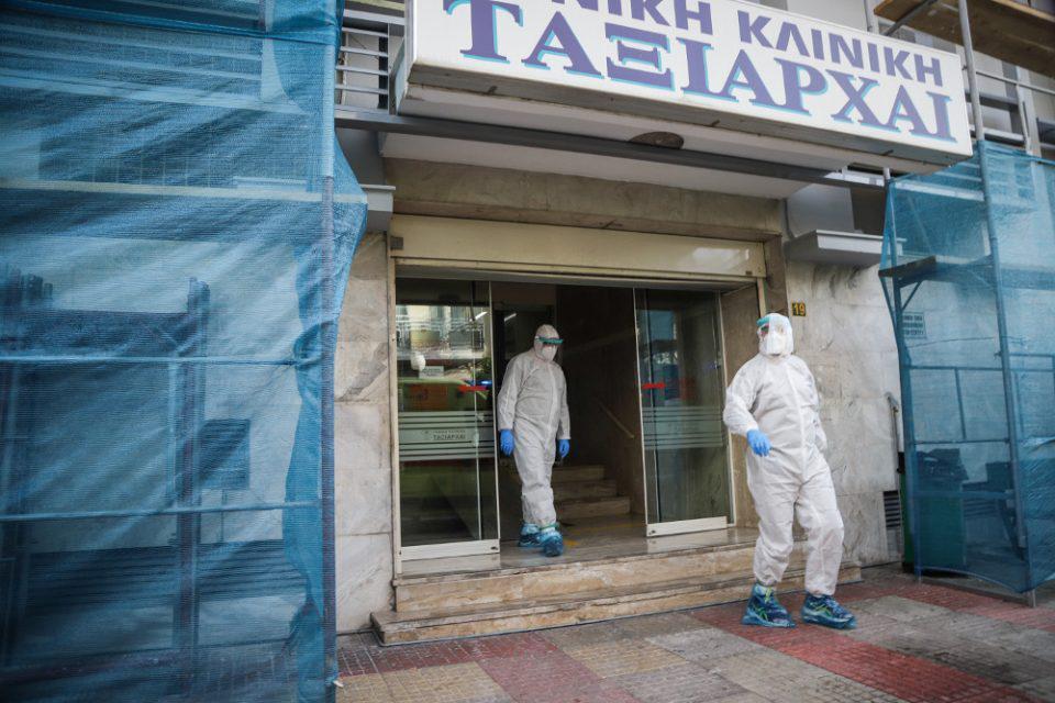 Κλινική «Ταξιάρχαι»: Καταπέλτης ο εισαγγελέας - Ποινική δίωξη για κακουργήματα σε γιατρούς και υπευθύνους