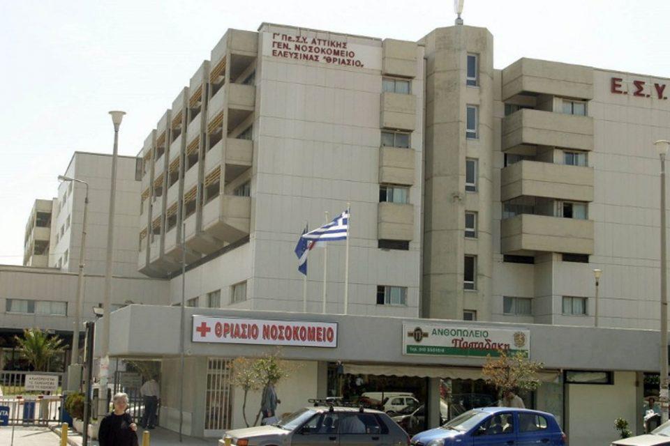 Κορωνοϊός: Θετική στον ιό νοσηλεύτρια της ΜΕΘ στο Θριάσιο