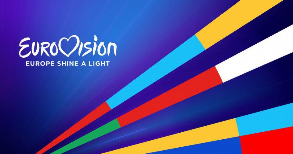 Eurovision 2020: Δείτε Live τον διαφορετικό τελικό!