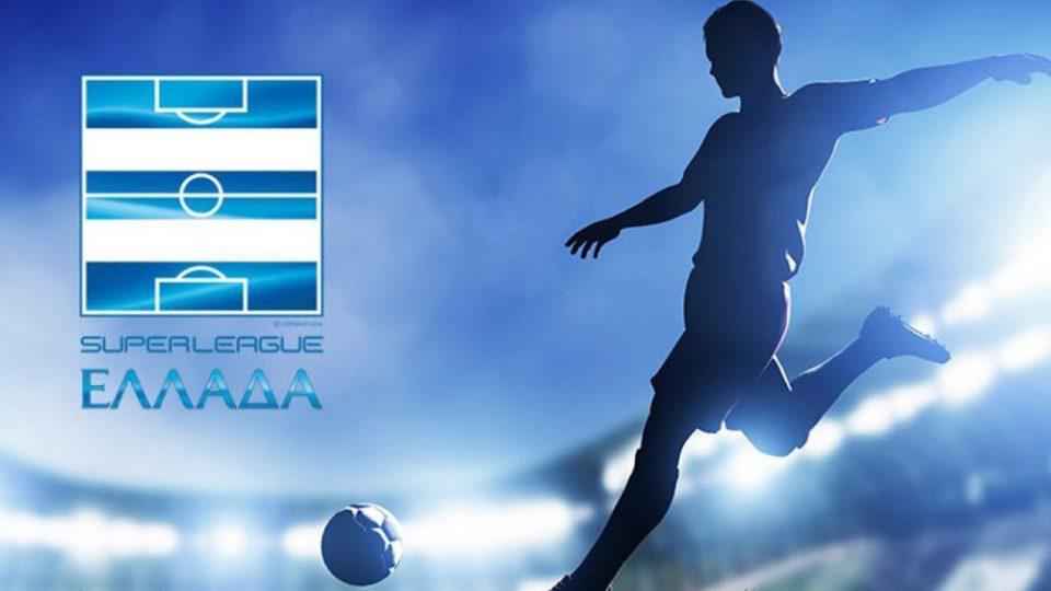 Super League 1: Οριστική αυλαία στις 18 Ιουλίου - Αναλυτικά όλο το πρόγραμμα των play off και play out