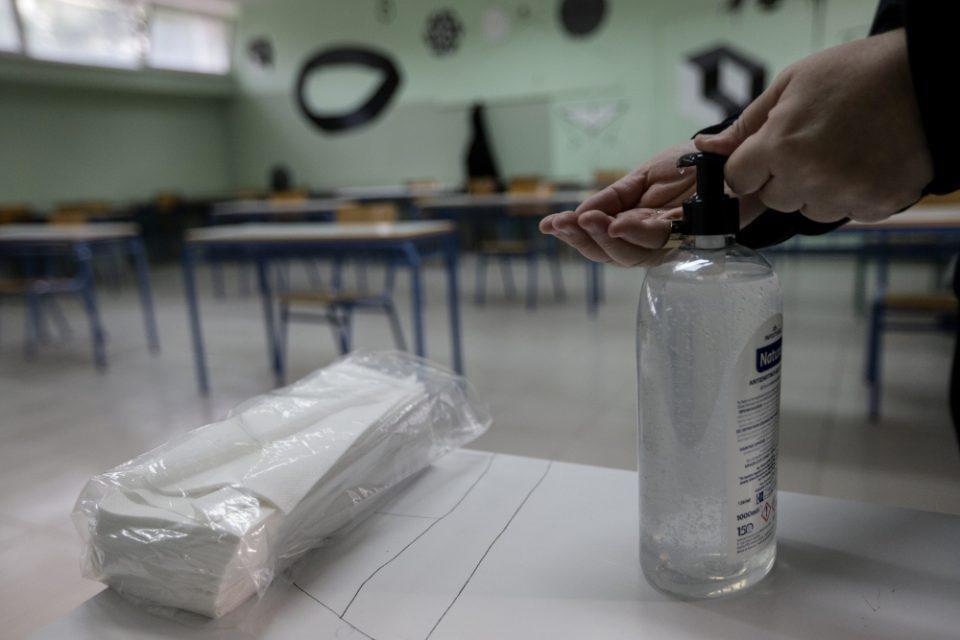 Σχολεία: Πώς θα γίνει η επιστροφή στην κανονικότητα τον Σεπτέμβριο