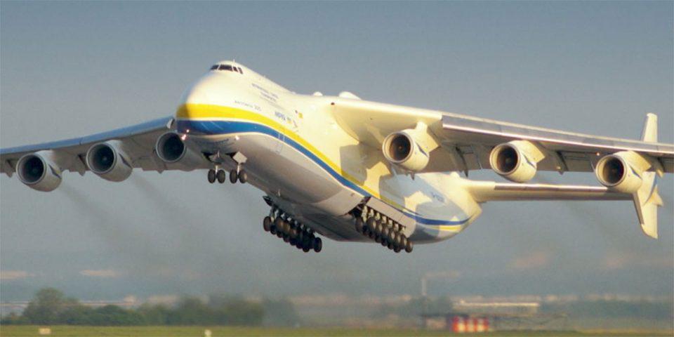 Το μεγαλύτερο αεροπλάνο του κόσμου Antonov 225 προσγειώθηκε στην Αθήνα