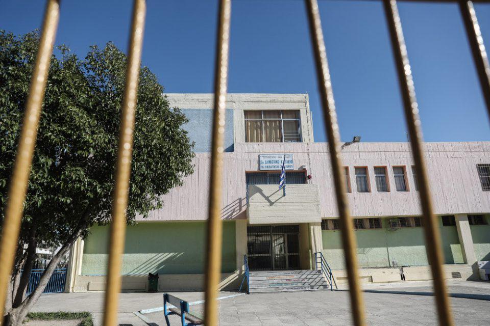Σχολεία: 10 Μαΐου ανοίγουν Δημοτικά και Γυμνάσια