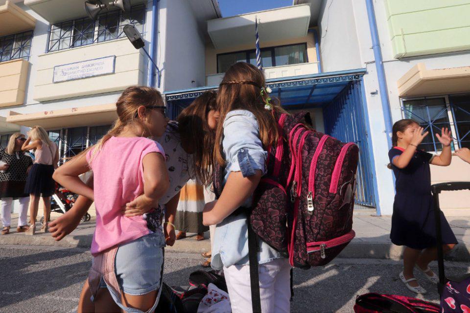 Στα θρανία ξανά σήμερα οι μαθητές σε νηπιαγωγεία, δημοτικά και ειδικά σχολεία