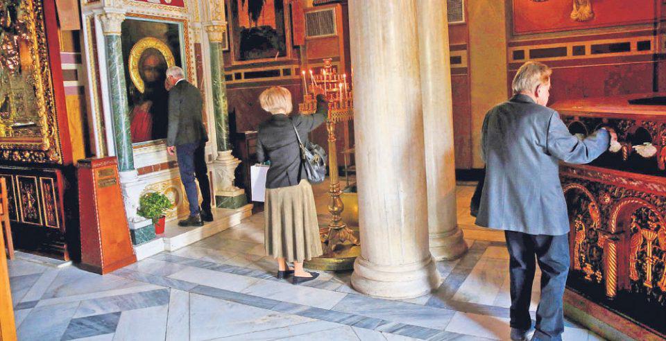 Ανοίγουν την Κυριακή οι ναοί: Ελεγχόμενο σύστημα αναμονής, συγκεκριμένος αριθμός πιστών