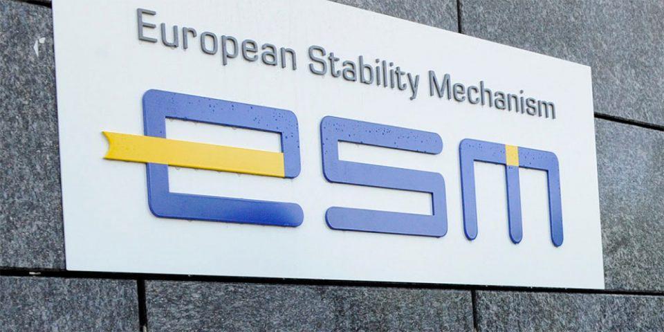 Έκθεση ESM: Τα λάθη που έγιναν στα μνημόνια - Στόχος των προγραμμάτων διάσωσης της Ελλάδας θα έπρεπε να είναι η ανάπτυξη