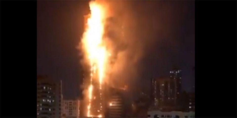 Στις φλόγες ουρανοξύστης 48 ορόφων στα Ηνωμένα Αραβικά Εμιράτα – Συγκλονιστικές εικόνες