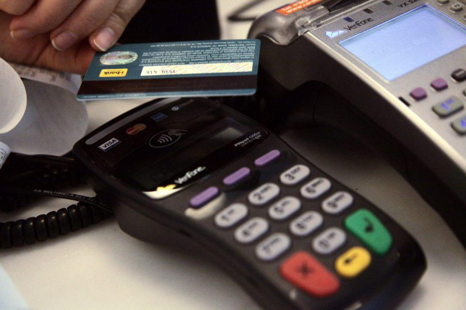 Ανέπαφες συναλλαγές: Διατηρείται το όριο των 50 ευρώ χωρίς την χρήση PIN