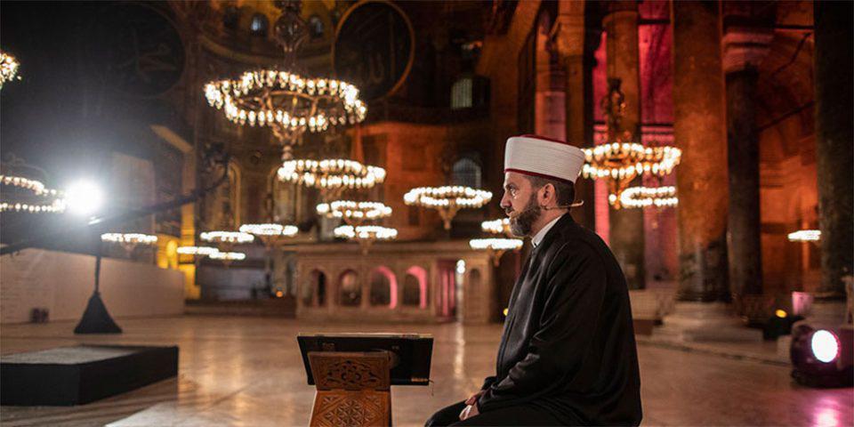 Τουρκικό ΥΠΕΞ για την Αγία Σοφία: Καλούμε την Ελλάδα να απαλλαχθεί από τα ιστορικά της κόμπλεξ