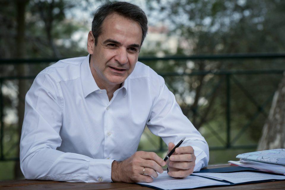 Μητσοτάκης: Η κυβέρνηση αντί για επιδόματα ανεργίας επιλέγει την ενίσχυση της εργασίας - Η Πολιτεία έκανε το καθήκον της
