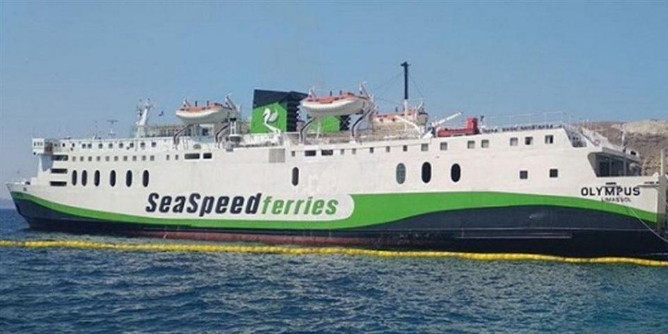 Πρόσκρουση του πλοίου OLUMPUS στο λιμάνι της Σαντορίνης