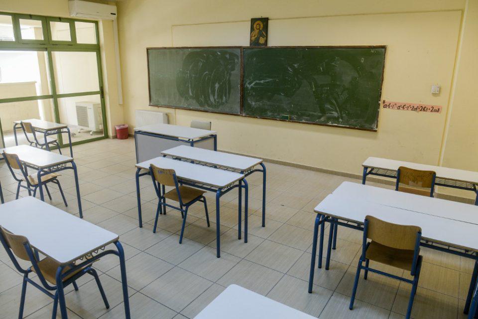 Σχολεία: Πώς θα μπουν οι «κάμερες» - Στο ΦΕΚ η απόφαση για την ζωντανή μετάδοση των μαθημάτων