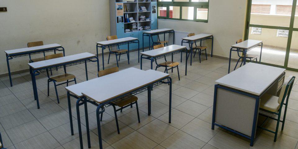 Σχολεία: Επιστρέφουν τη Δευτέρα οι μαθητές Α' και Β΄Λυκείου και το Γυμνάσιο